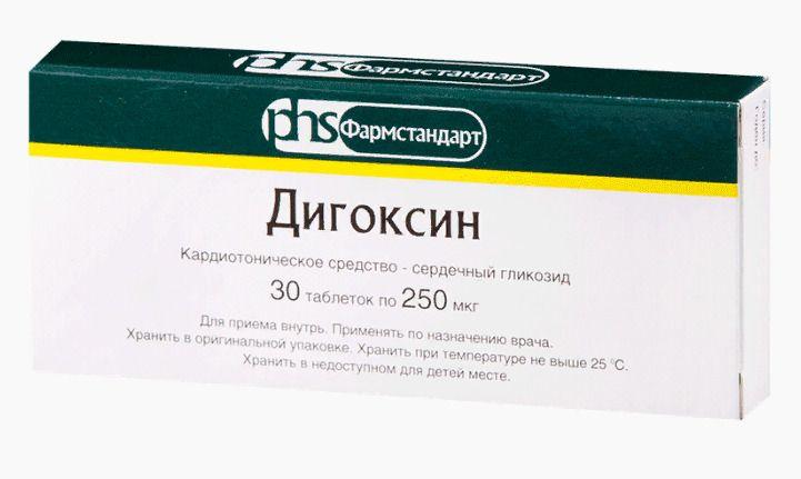 Дигоксин, 250 мкг, таблетки, 30 шт. — купить в Красноярске, инструкция по применению, цены в аптеках, отзывы и аналоги. Производитель Фармстандарт