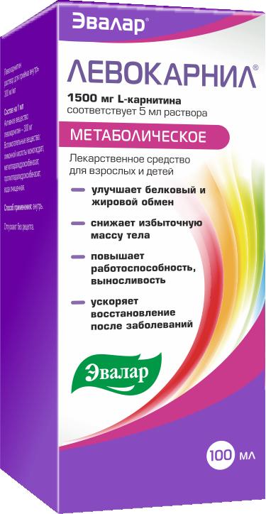 Левокарнил, 300 мг/мл, раствор для приема внутрь, 100 мл, 1 шт. — купить в Красноярске, инструкция по применению, цены в аптеках, отзывы и аналоги. Производитель Эвалар